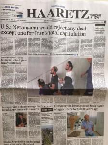 Byron Haaretz 2015